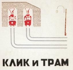 russian15