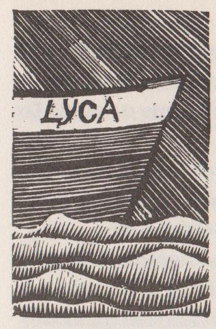 Image (198)