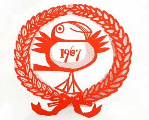 puffin 1967
